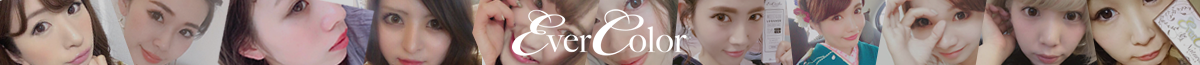 EverColor Color Contact Lenses